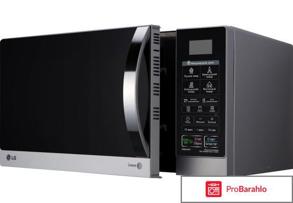 Микроволновая печь LG MF 6543 AFS