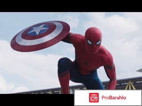 Человек паук возвращение домой фильм 2017 отзывы отрицательные отзывы