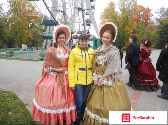 Ежегодный туристический фестиваль