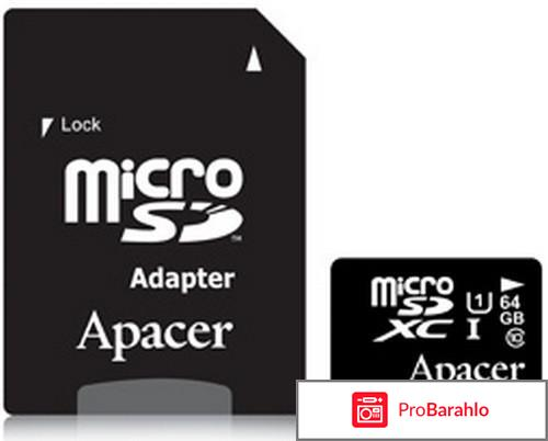 64Gb - Apacer - Micro