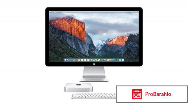 Mac mini обман