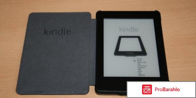 Kindle paperwhite отрицательные отзывы