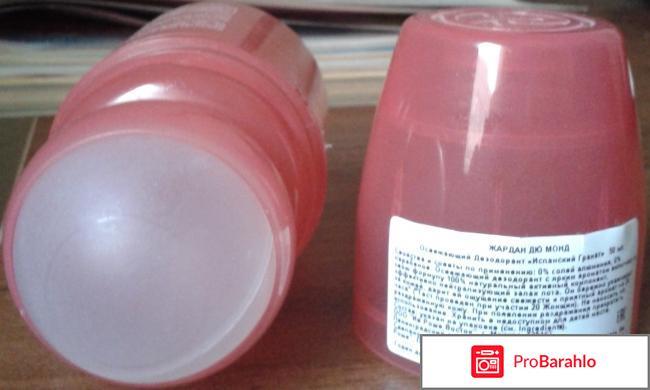 Дезодорант освежающий YVES ROCHER Испанский гаранат 21 h отрицательные отзывы
