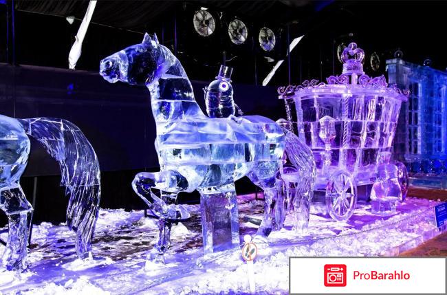 Ледовые скульптуры спб 2018 отзывы фото