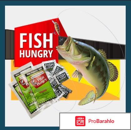 Fishhungry состав