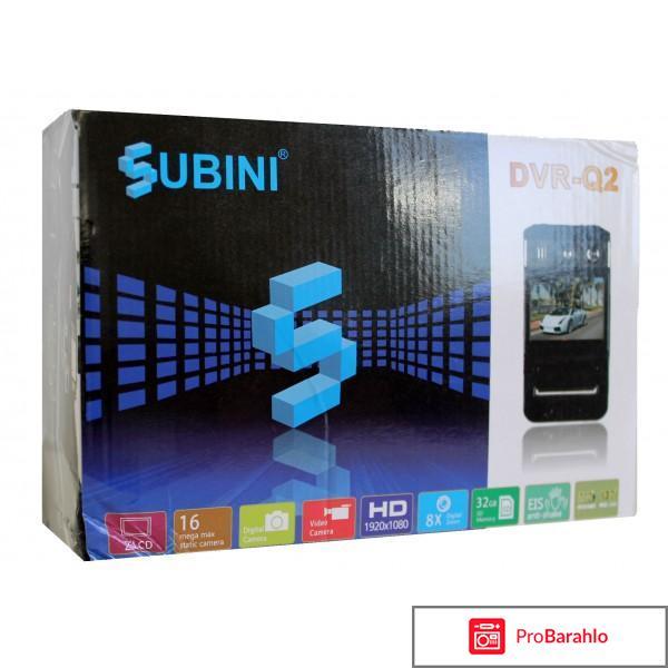 Видеорегистратор Subini Q2 отрицательные отзывы