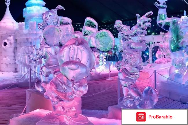 Ледовые скульптуры спб 2018 отзывы реальные отзывы