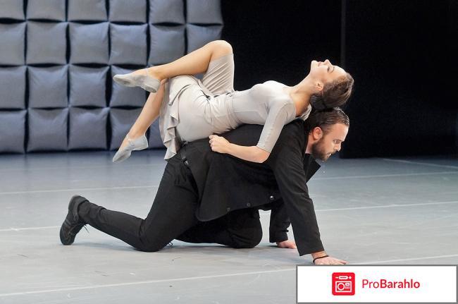 Мужчины и женщины спектакль вахтангова отзывы отрицательные отзывы