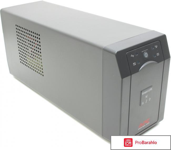 Apc smart 620