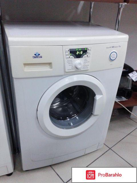 Стиральная машина ATLANT СМА 50 С 81-000