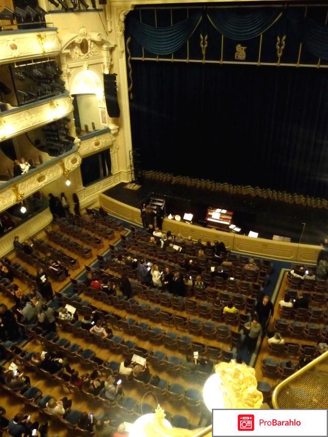 Академический Большой драматический театр им. Товстоногова реальные отзывы