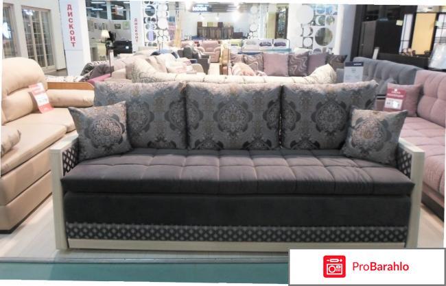 Моон мебель отзывы покупателей обман
