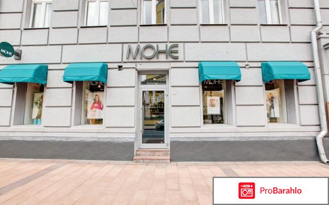 Салон `Монэ` (Россия, Москва) обман