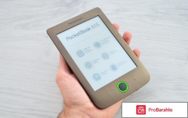 PocketBook 615 обман