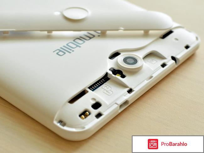 BB-mobile Techno 7.0 Пионер LTE TQ763J, White обман