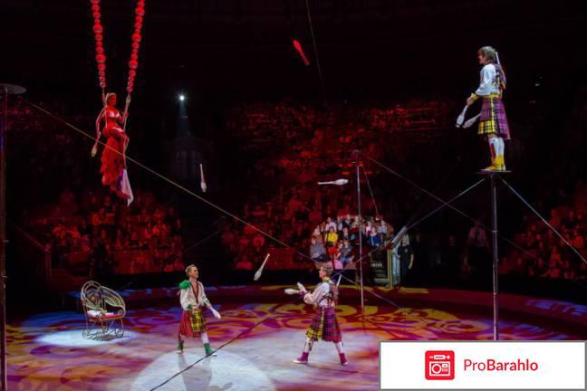 Цирк на проспекте вернадского обман