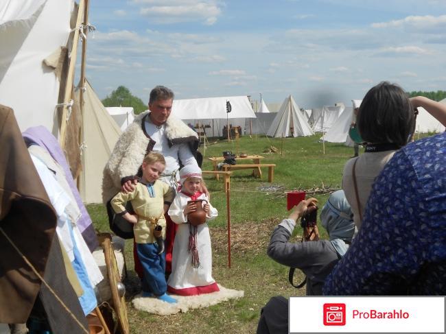 Международный молодежный фестиваль исторической реконструкции