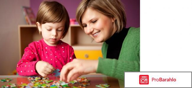 Дополнительные занятия с ребенком