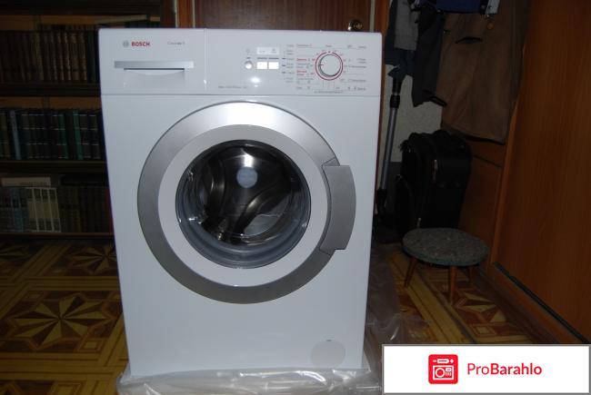 Стиральная машина Bosch WLG 24060 OE отрицательные отзывы