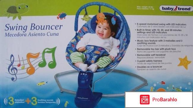 Baby trend bouncers обман