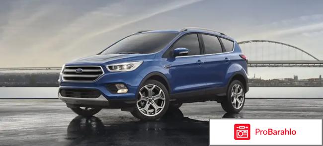 Форд куга дизель отзывы владельцев