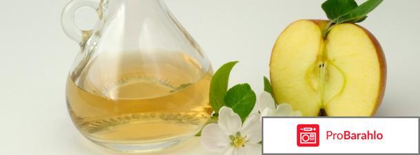 Клизма с яблочным уксусом