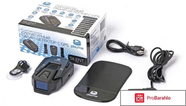 PlayMe Silent радар-детектор