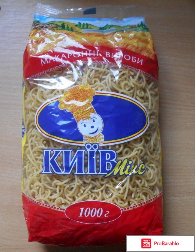 Макаронные изделия Киев Микс