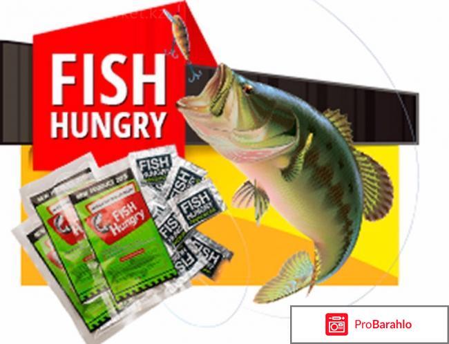 Fishhungry отзывы форум рыбаков отрицательные отзывы
