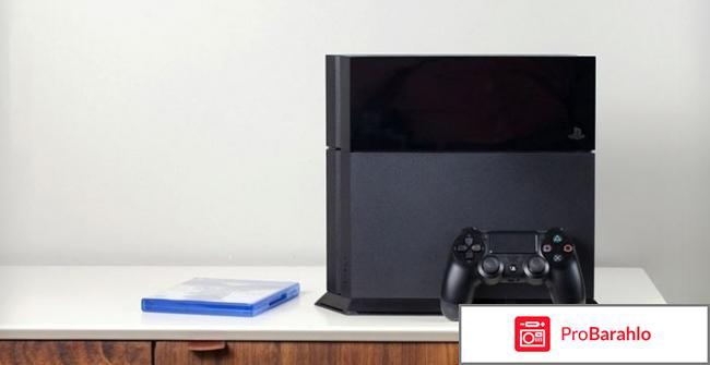 Sony playstation 4 pro отзывы отрицательные отзывы