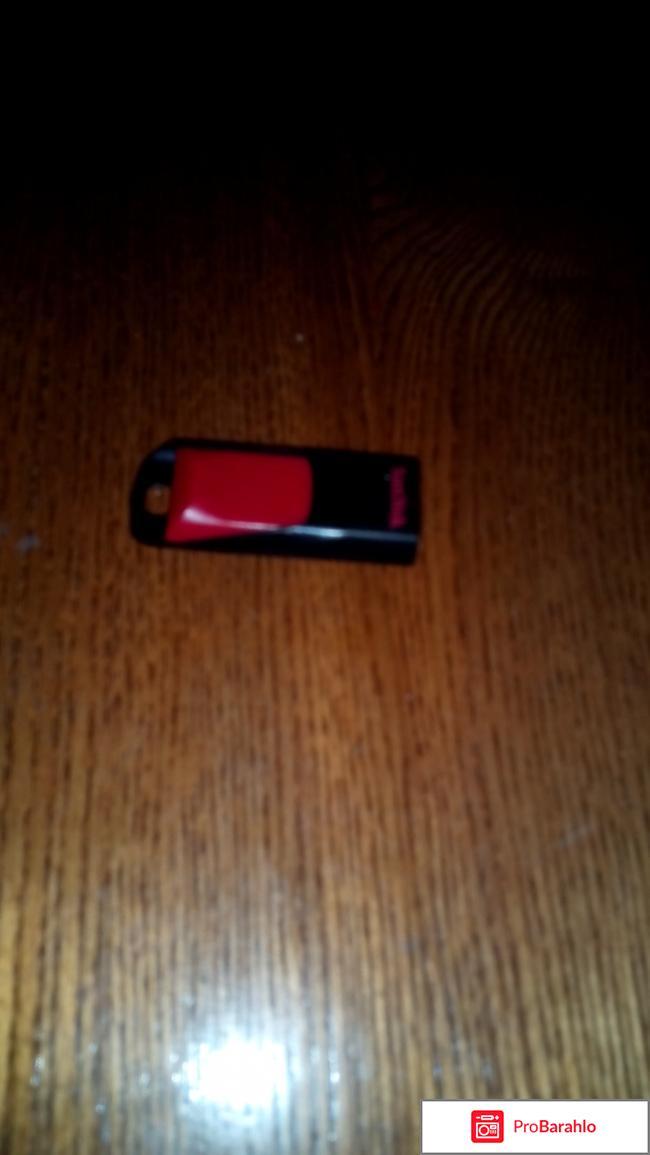 Usb flash drive отрицательные отзывы