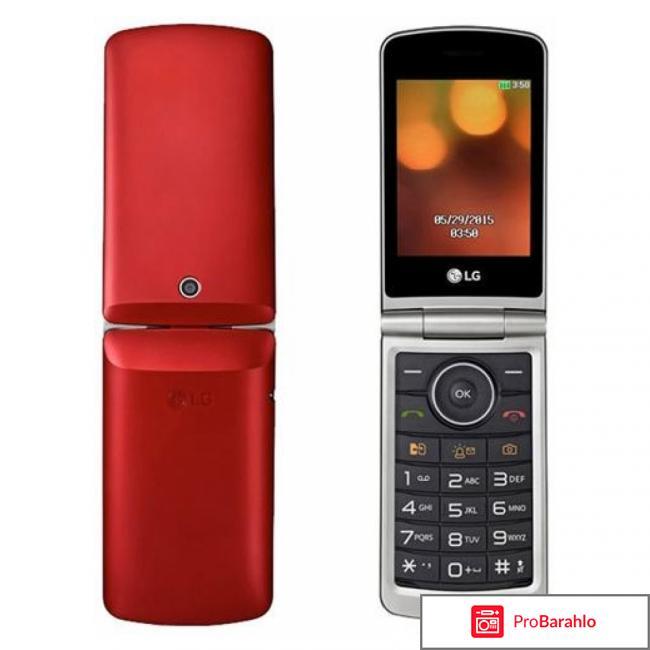 Мобильный телефон LG G360