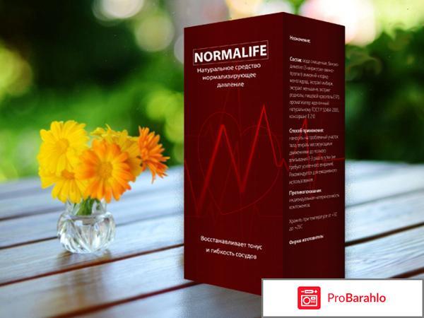 Normalife отрицательные отзывы обман