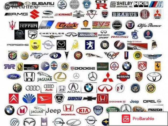 Контрактные двигатели из японии цены обман