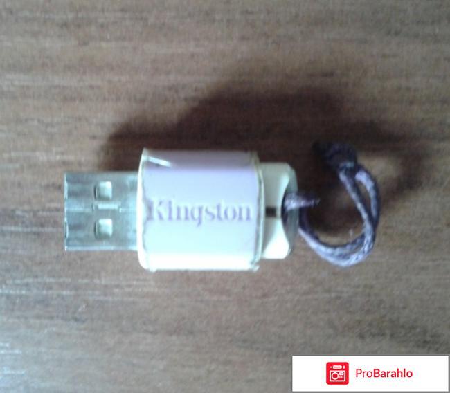 USB накопители Kingston