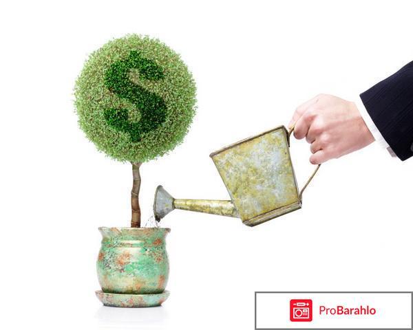 В каком банке лучше открыть вклад отзывы
