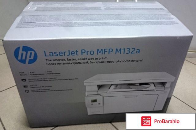 Laserjet pro mfp m132a отзывы