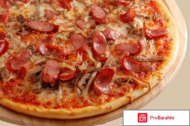 Начинка для пиццы отрицательные отзывы