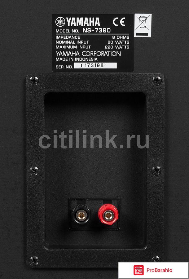 Yamaha NS-7390 отрицательные отзывы