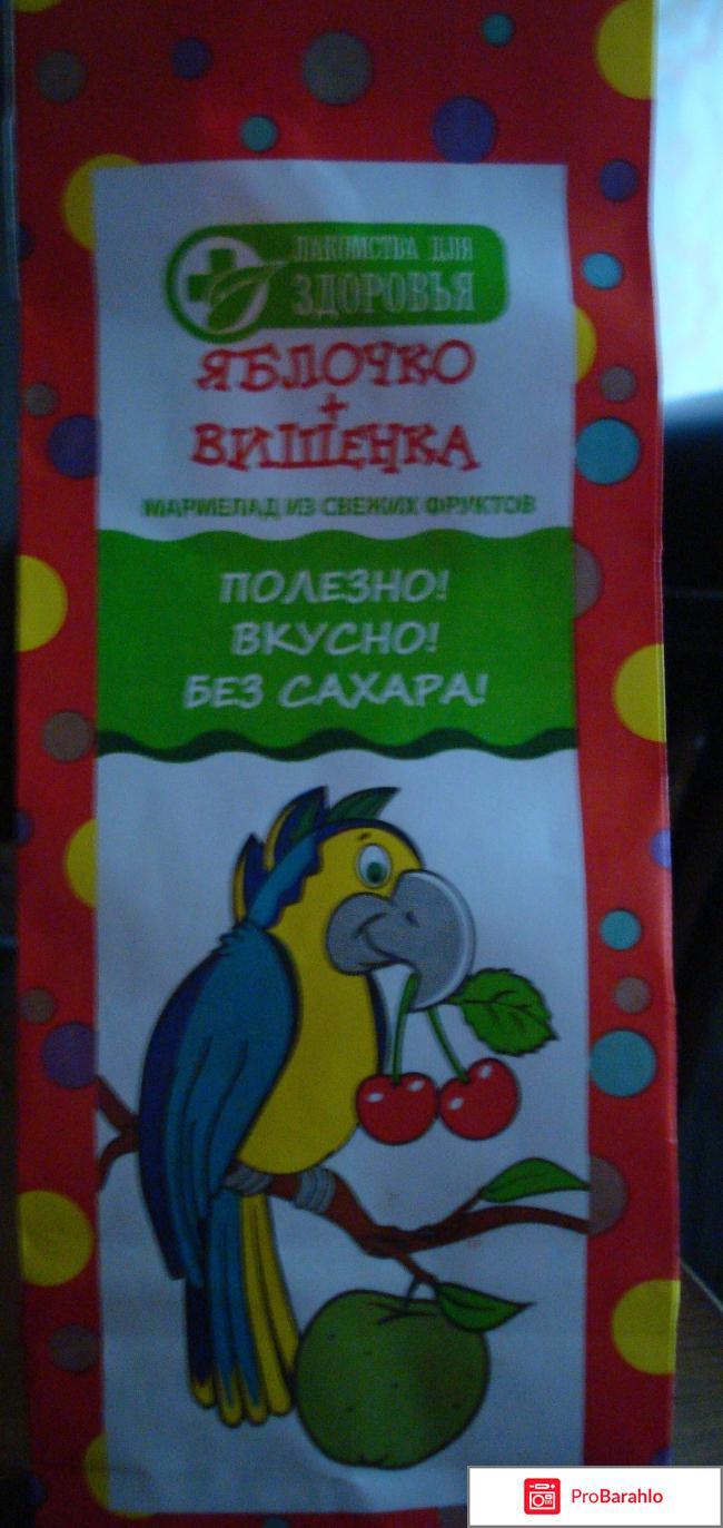 Мармелад из свежих фруктов