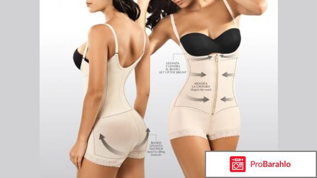 Утягивающее бельё slim shapewear отрицательные отзывы