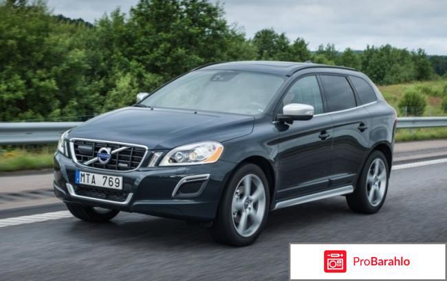 Volvo xc60 дизель обман