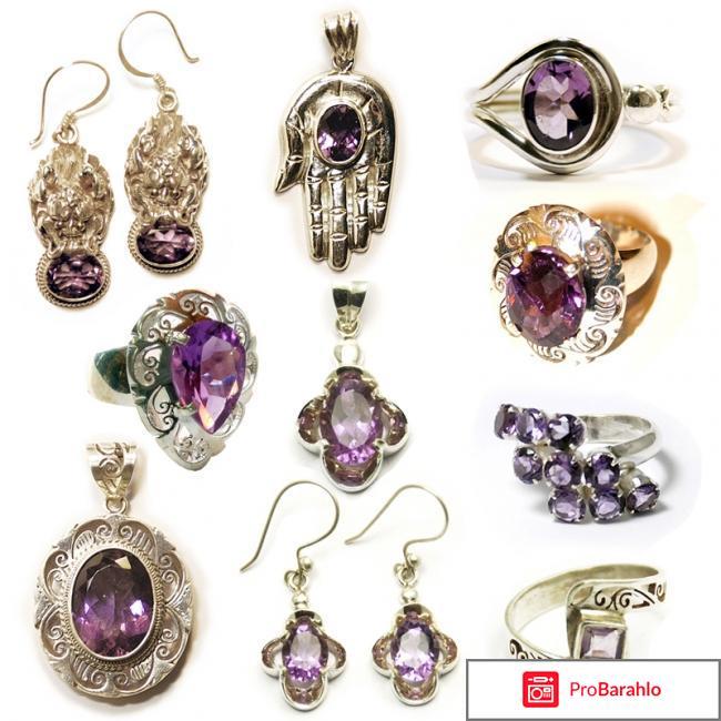 Кольцо с фиолетовым камнем обман