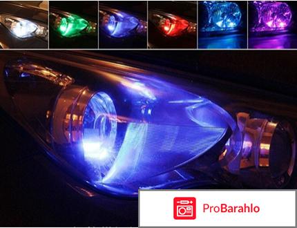 Мультицветные габаритные лампы для авто реальные отзывы