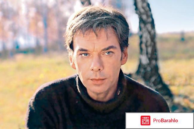 Алексей Баталов Умер Сегодня Ночью