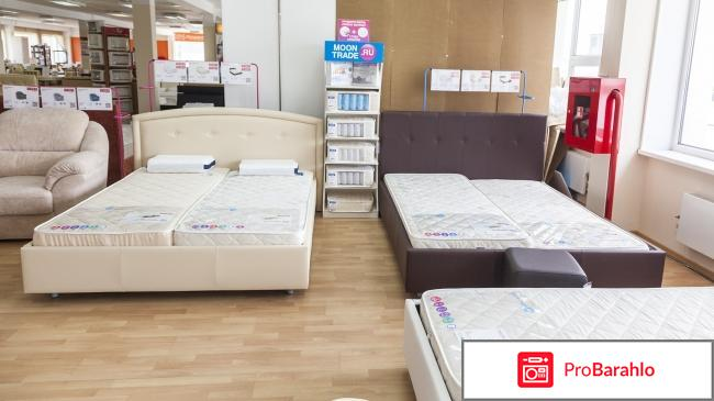 Моон мебель отзывы покупателей отрицательные отзывы