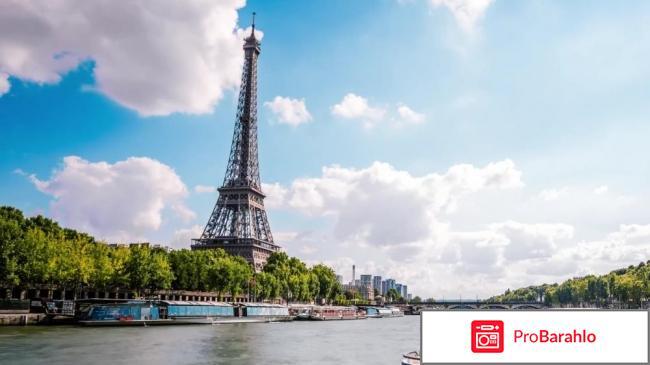 Отзывы туристов париж 2017 отрицательные отзывы