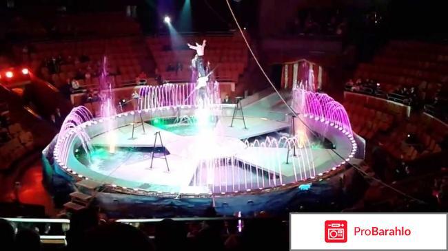 Шоу гигантских фонтанов отзывы владельцев