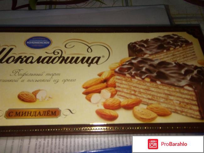 Вафельный торт Шоколадница
