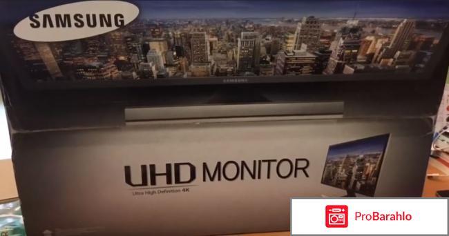 Samsung u28e590d отзывы отзывы владельцев